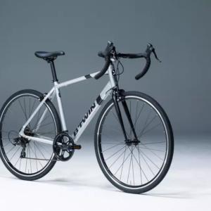 Vélo de route XL 1-wetall